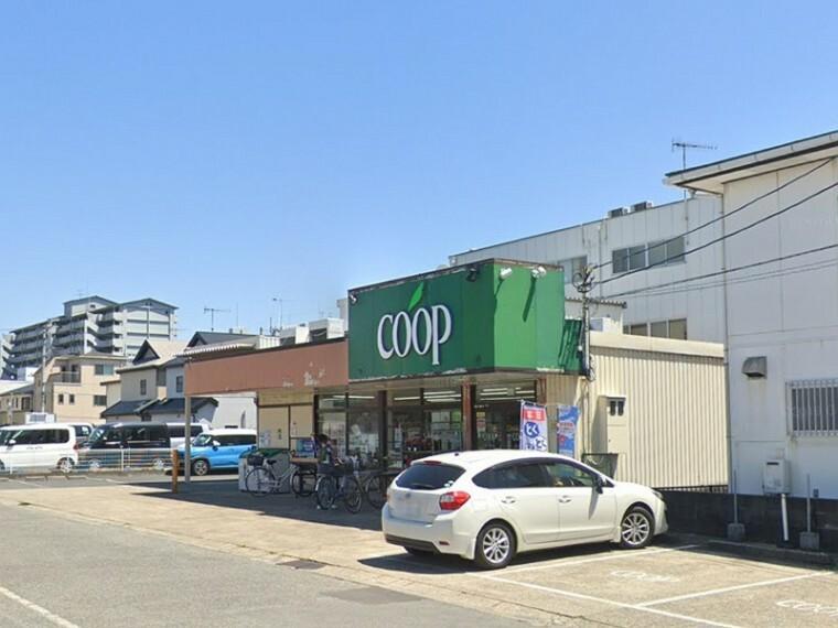 スーパー 【スーパー】ユーコープ 河原口店まで306m