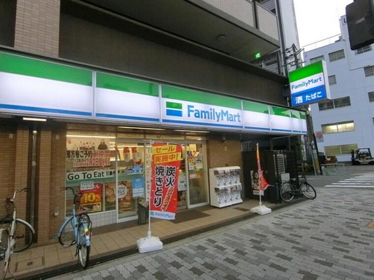 コンビニ ファミリーマート九条駅南店