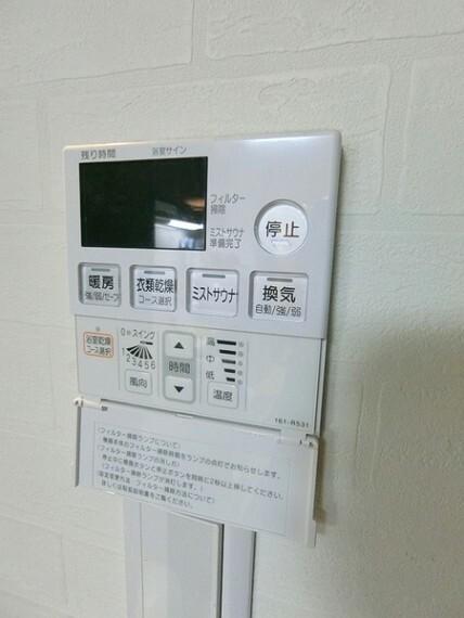 専用部・室内写真 冬は暖房、サウナ温度も変更可能。浴室乾燥も付いています。