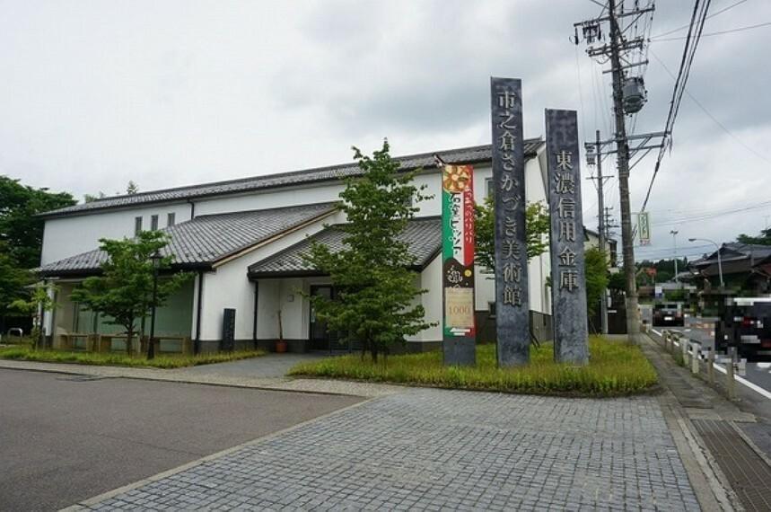 銀行 東濃信用金庫市之倉支店