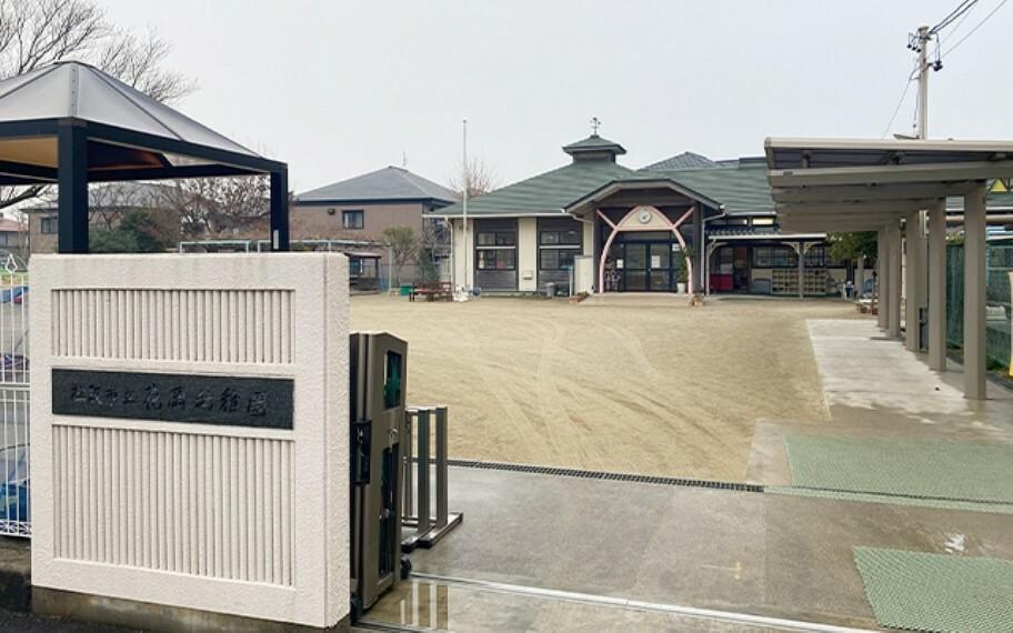 花岡幼稚園