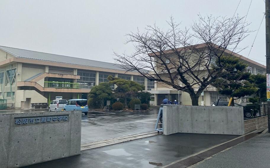殿町中学校