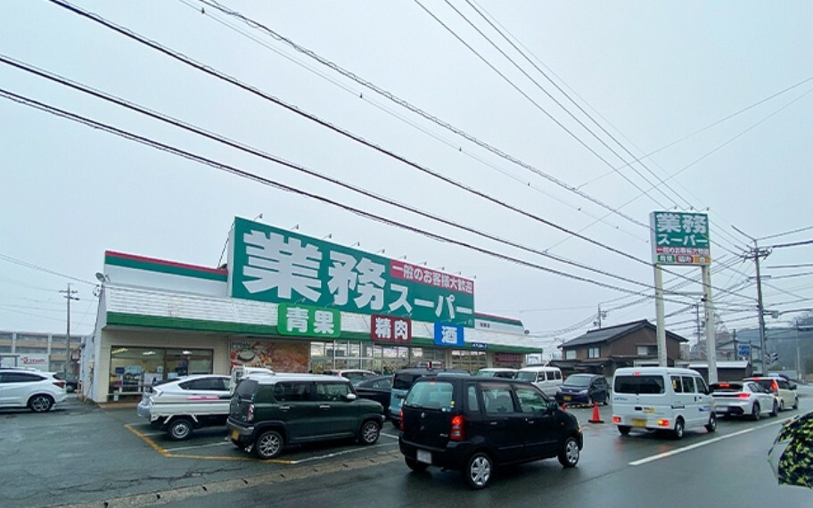 業務スーパー松阪店