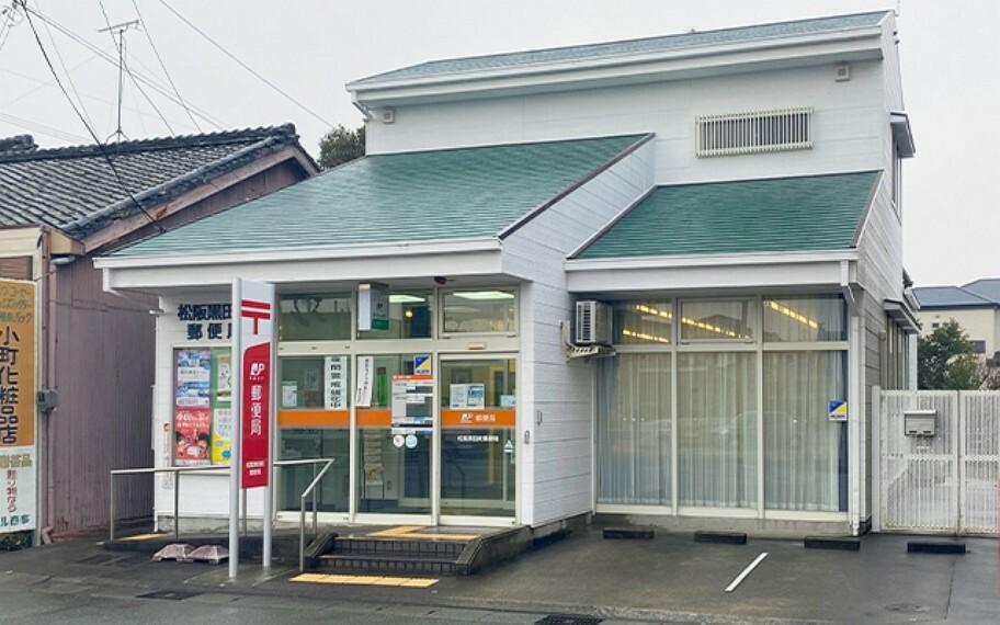 松阪黒田町郵便局