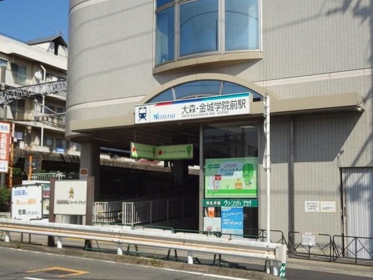 名鉄瀬戸線「大森・金城学院前」駅 徒歩23分
