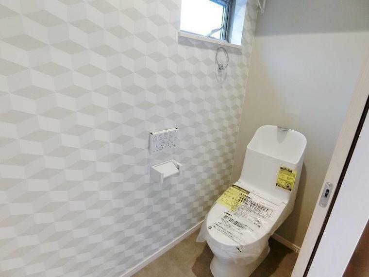 トイレ お気軽にお問い合わせください