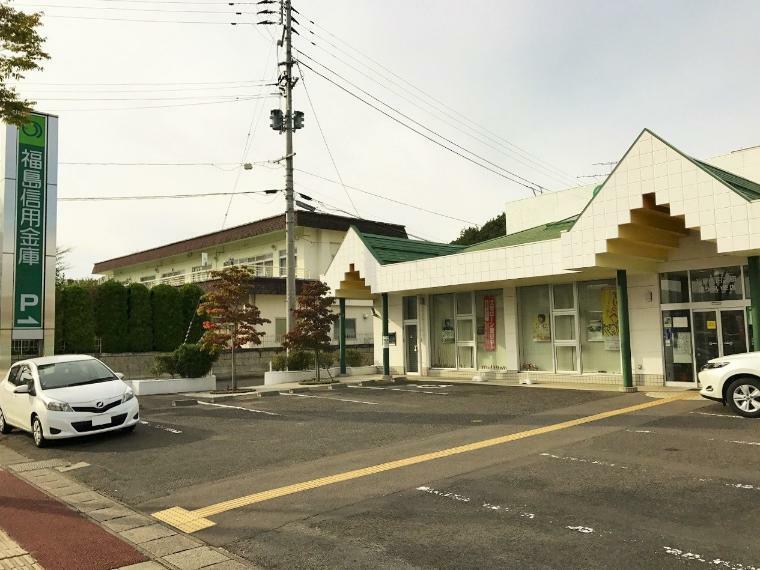 銀行 福島信用金庫 ほうらい支店