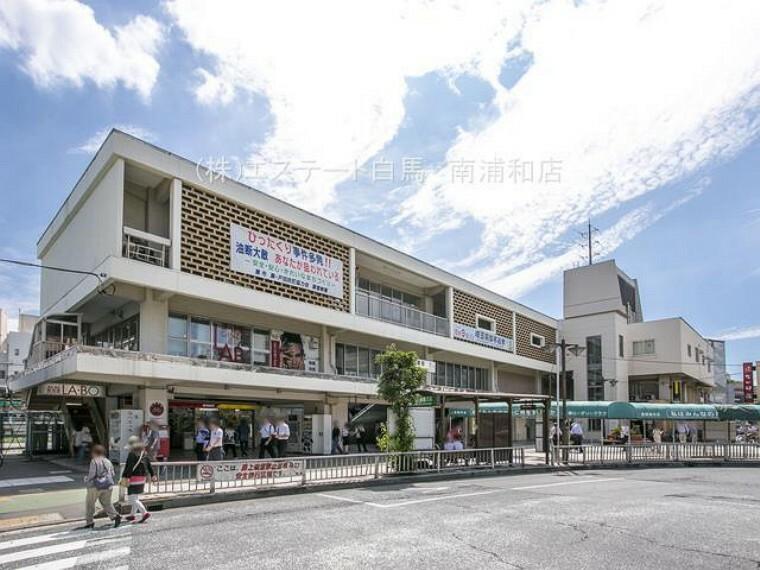 京浜東北線「蕨」駅