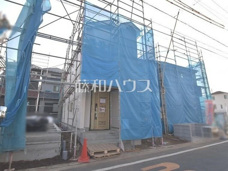藤和ハウス 大泉学園店