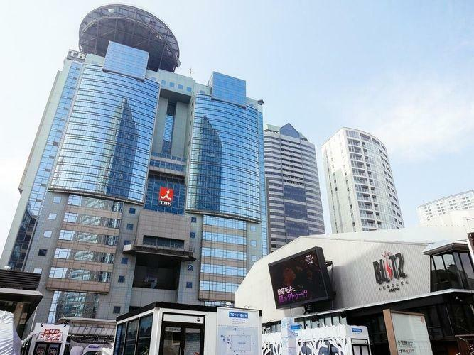 ショッピングセンター 赤坂サカス 徒歩10分。