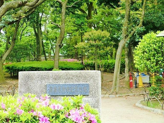 公園 高橋是清翁記念公園 徒歩7分。