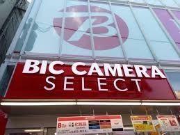 ホームセンター ビックカメラセレクト原宿店 徒歩14分。