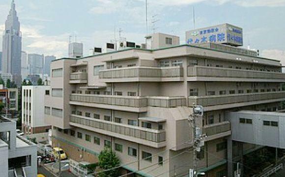 病院 医療法人財団東京勤労者医療会代々木病院 徒歩6分。