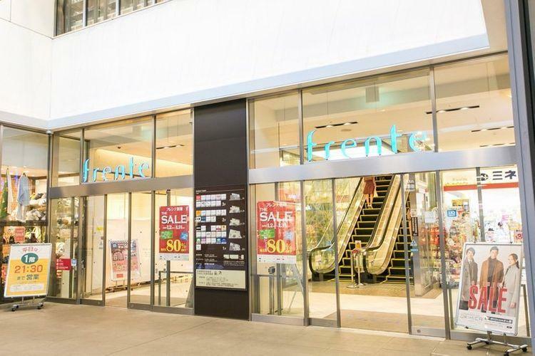 ショッピングセンター フレンテ笹塚 徒歩11分。