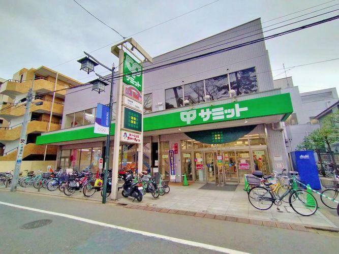 スーパー サミットストア妙法寺前店 徒歩3分。