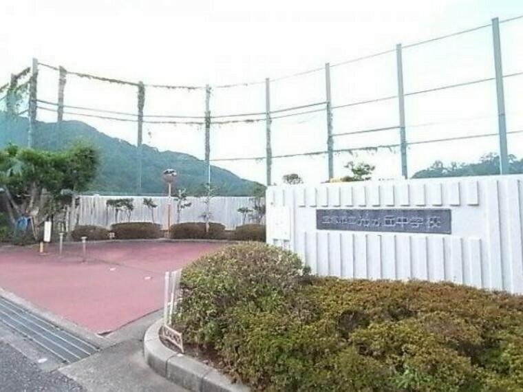 中学校 宝塚市立光ガ丘中学校 約1300m 徒歩17分
