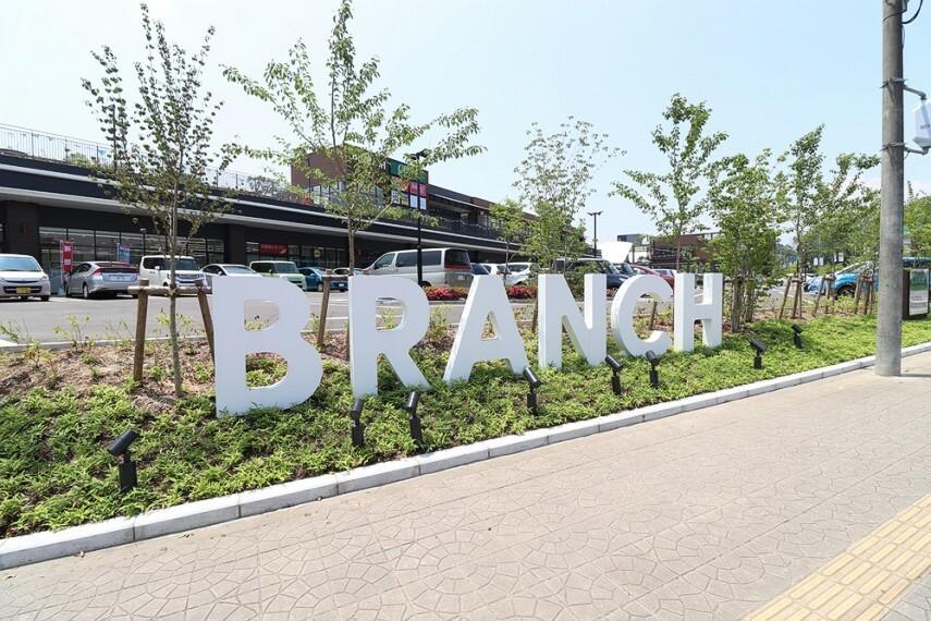 ショッピングセンター BRANCH(ブランチ)仙台車で4分