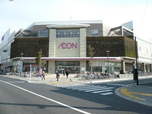 ショッピングセンター イオン大和ショッピングセンター
