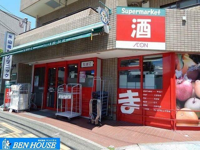 スーパー まいばすけっと篠原西町店 徒歩6分。