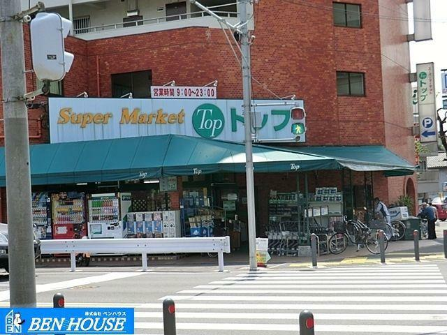 スーパー 株式会社スーパー・トップ/岸根店 徒歩9分。