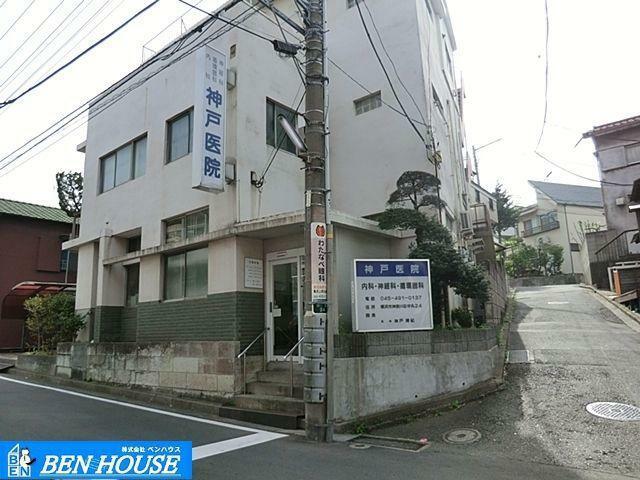 病院 神戸医院 徒歩9分。