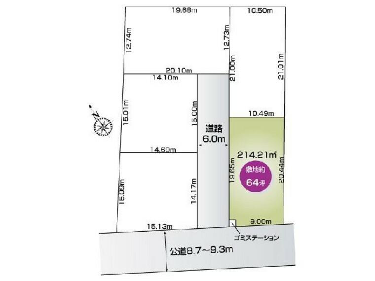 区画図 東砂原後町 区画図・・・E区画 土地面積 214.21平米 64坪