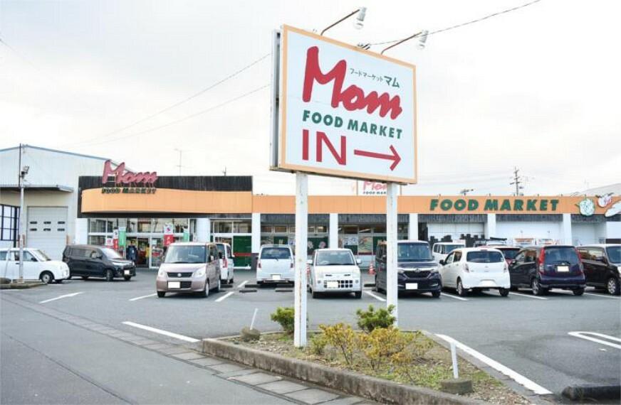 スーパー FOOD MARKET Mom(フードマーケットマム) 竜洋店