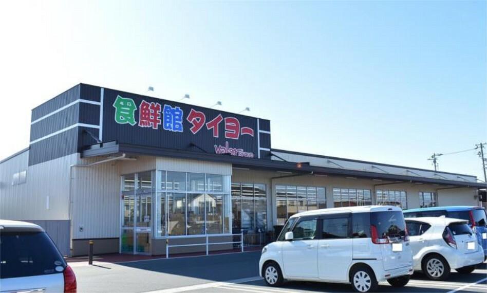 スーパー 食鮮館タイヨー 福田店