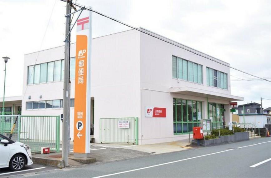 郵便局 福田郵便局