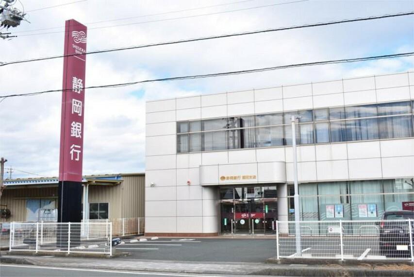銀行 静岡銀行福田支店