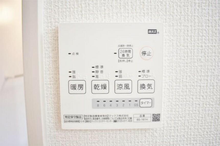 専用部・室内写真 入浴後の水滴や湿気を排出し、カビの発生や臭いを抑制する換気乾燥暖房機。雨の日の洗濯物にも効果的です。