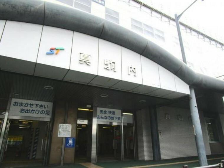【周辺環境】地下鉄真駒内駅です。約3km(徒歩約38分)マンション前にバス停があり、バスで約12分です。マンションの近くまでバスが来てくれるので外出も安心で便利です。