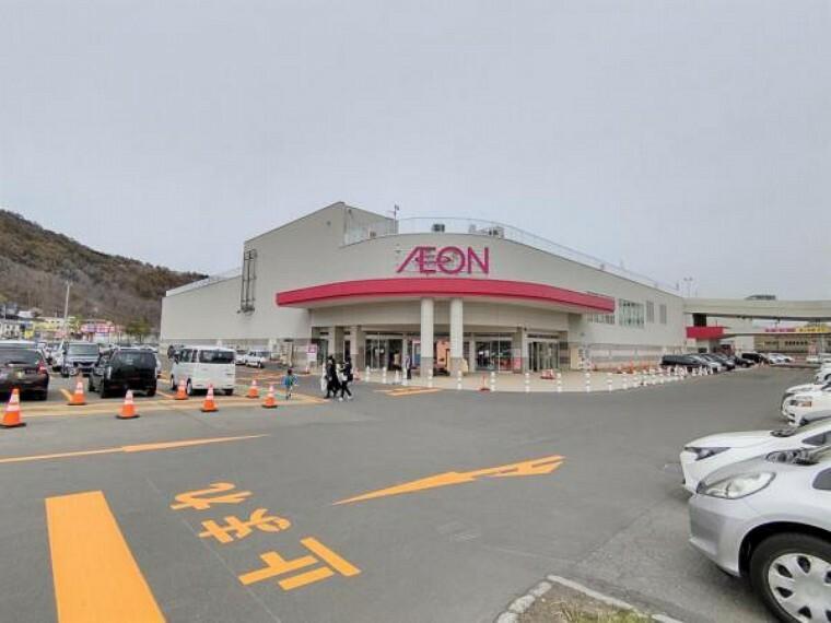 スーパー 【周辺環境】イオン札幌藻岩店です。約500m(徒歩約6分)イオンが徒歩圏内にあると日常生活がより便利になりますね。