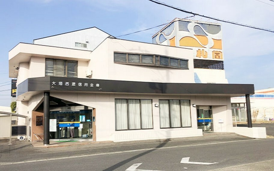 大垣西濃信用金庫 穂積支店