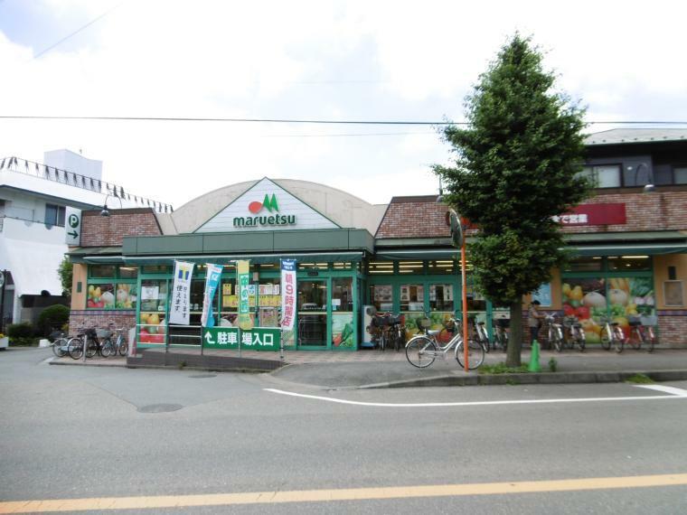 スーパー マルエツひばりが丘店