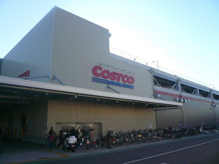 スーパー コストコ座間店