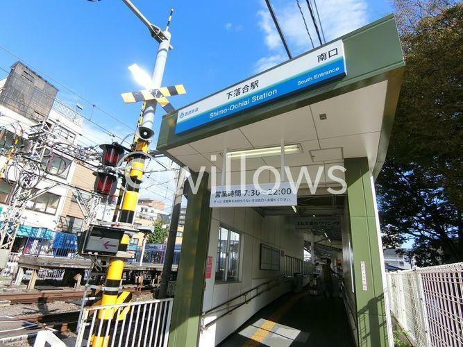 下落合駅(西武 新宿線) 徒歩3分。
