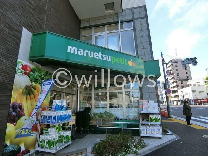 スーパー マルエツプチ下落合駅前店 徒歩2分。