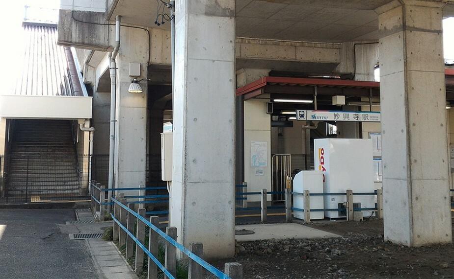 名鉄名古屋本線「妙興寺」駅