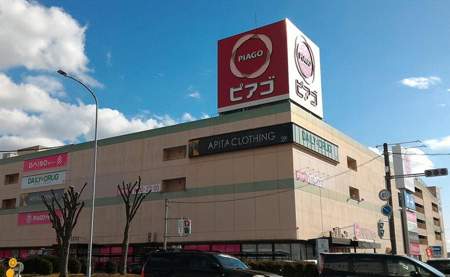 スーパー ピアゴ 妙興寺店