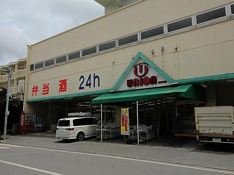 スーパー ユニオン豊見城店