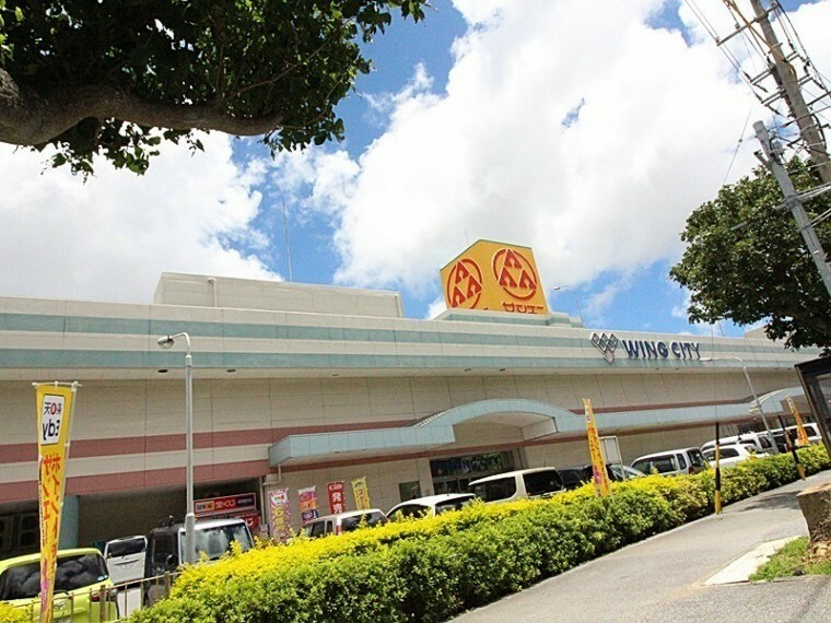 ショッピングセンター サンエー豊見城ウィングシティ
