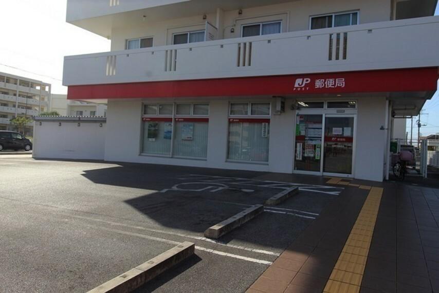 郵便局 安慶名郵便局