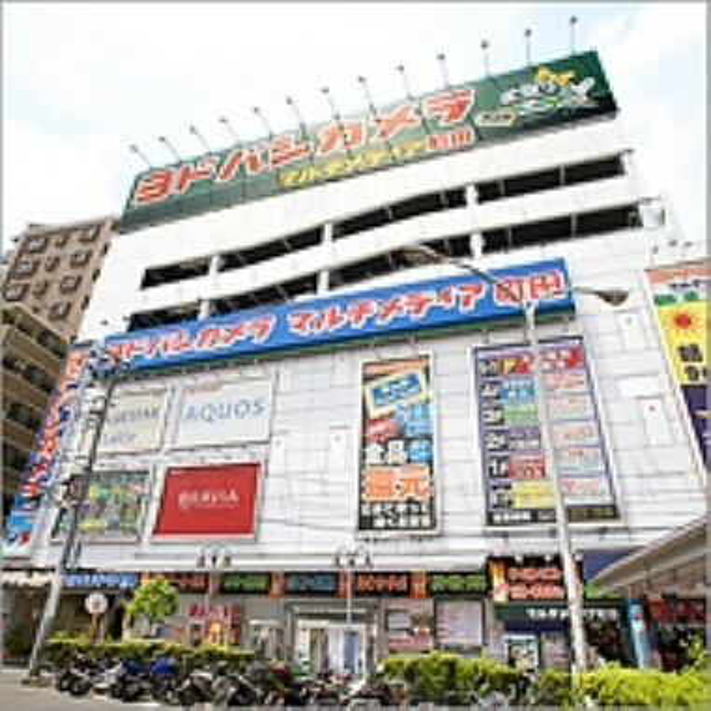 ホームセンター ヨドバシカメラマルチメディア町田
