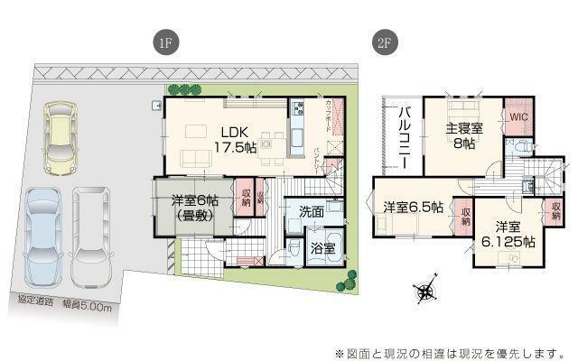間取り図 間取図 4LDK・WIC・パントリー