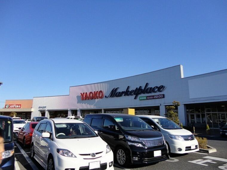 ショッピングセンター ウニクス伊奈店