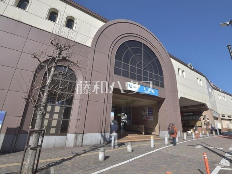 小田急小田原線「狛江」駅
