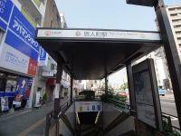 地下鉄空港線『唐人町』駅