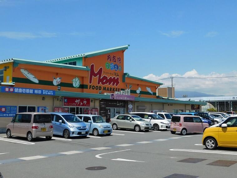 スーパー フードマーケットマム