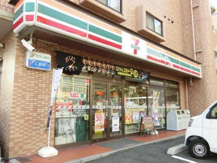 コンビニ セブンイレブン 広島宇品御幸店